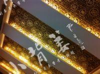 小龙8国际平台入口沈阳总店