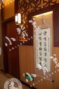 小龙8国际平台入口菌文化